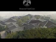 Коттеджный поселок MoscowTibetClub (МоскоуТибетКлаб)